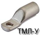 Наконечники кабельные медные ТМЛ-У