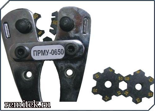 Пресс-клещи ПРМУ-0650 - фото 2