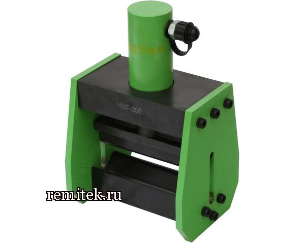 НШГ-200 Шиногиб гидравлический ширина 200, толщ 12, усилие 16т - фото 1