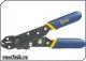 Инструмент для снятия изоляции WS-01A - фото 1