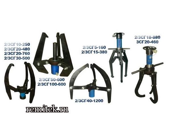 Съемник гидравлический 2/3СГ100-600 - фото 1