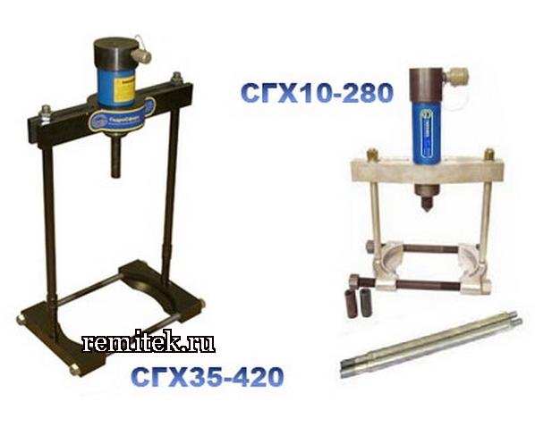 Съемник гидравлический с хомутом СГХ35-420 - фото 1