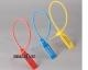Пломба пластиковая номерная УП-255 (Желтая) - фото 1