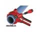 210534 Труборез с фаскоснимателем 160, 125 мм, глубина до 16,5 мм - фото 1
