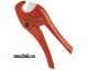 Ножницы для пластиковой трубы до 28 мм арт. 214026 - фото 1