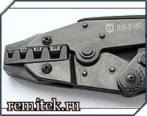 Пресс-клещи ПКВ-35 - фото 1