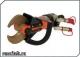 Ножницы гидравлические (кусачки) КГл-63 - фото 1