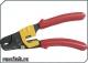 Ножницы кабельные HT-C206A - фото 1