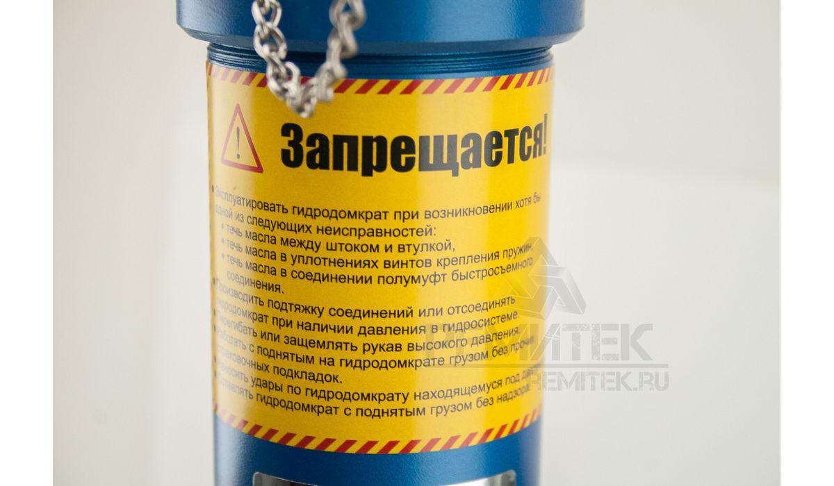 Съемник гидравлический с хомутом СГХ10-280 - фото 13