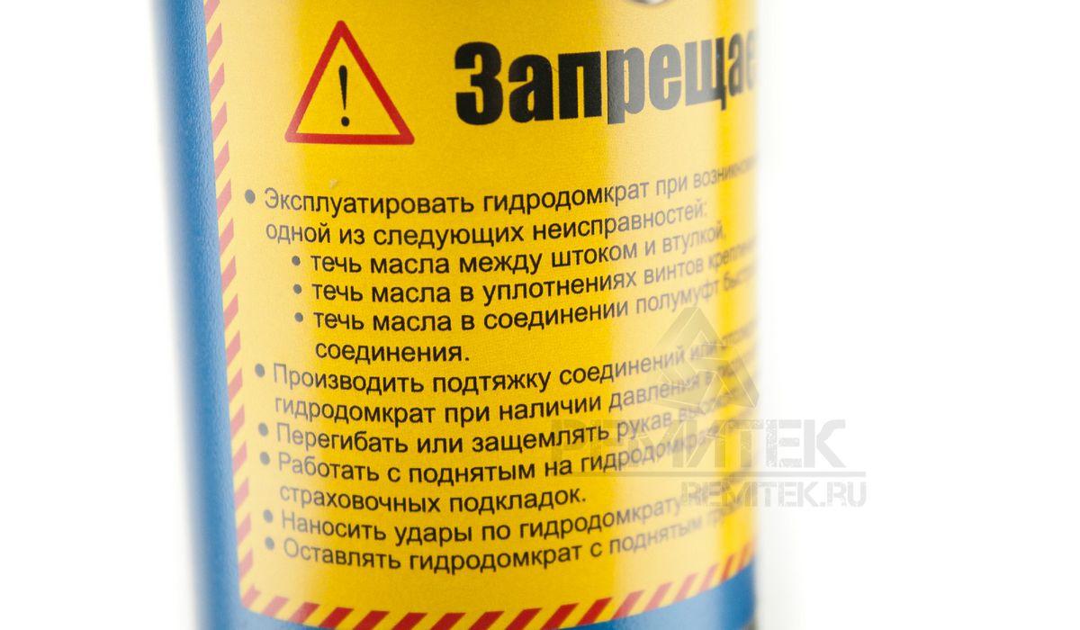 Съемник гидравлический с хомутом СГХ10-280 - фото 14