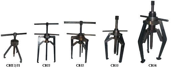 Съемник механический СВ33 - фото 1