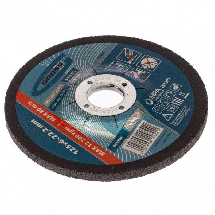 Круг шлифовальный по металлу, 125 х 6,0 х 22,2мм. Gross - фото 2