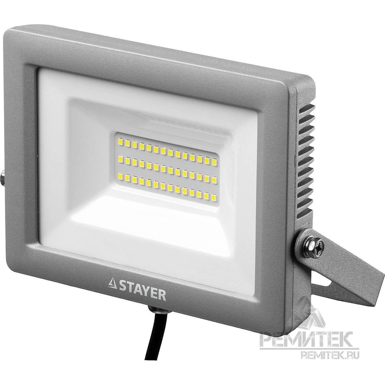 Прожектор LEDPro светодиодный, STAYER Profi 57131-30, 30Вт - фото 1