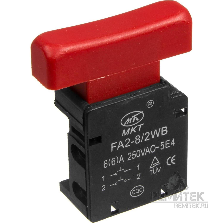 Выключатель переменного тока - фото 1