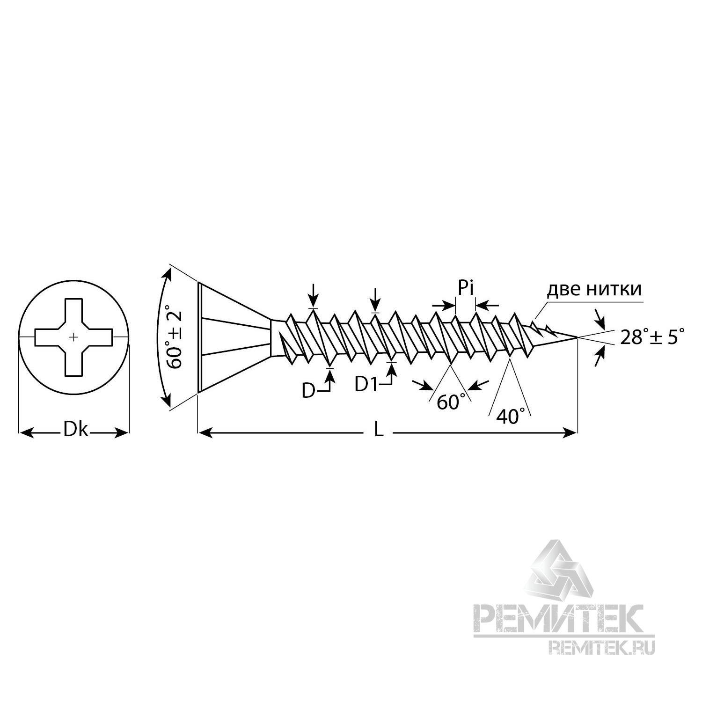 Саморезы СГВЛ для ГВЛ, 19 х 3.9 мм, 55 шт, фосфатированные, ЗУБР - фото 5