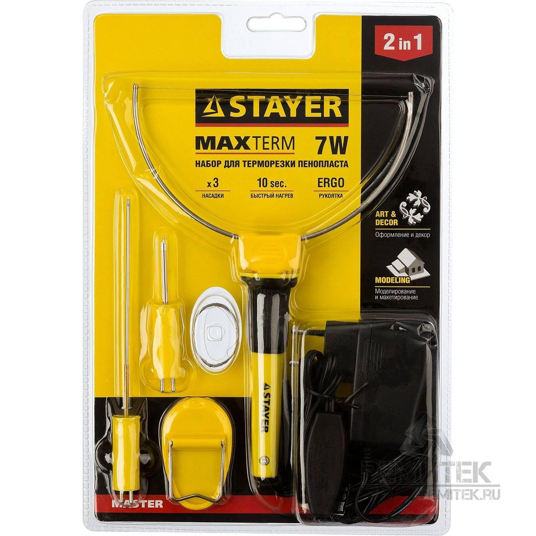 Прибор STAYER MASTER MAXtermo для художественной резки пенопласта, пластика, 3 насадки, 7Вт - фото 3