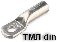 Наконечник кабельный медный ТМЛ. Стандарт DIN